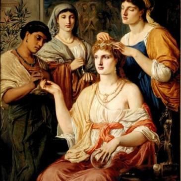 Римские секреты красоты