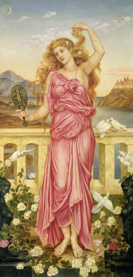 Красота в Древней Греции