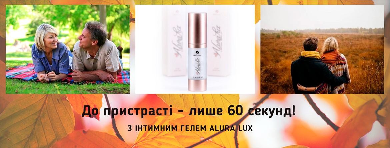 Alura - Shop